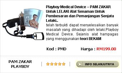 PLAYBOY-PUMP