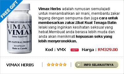 VIMAX-PILLS-ORIGINAL