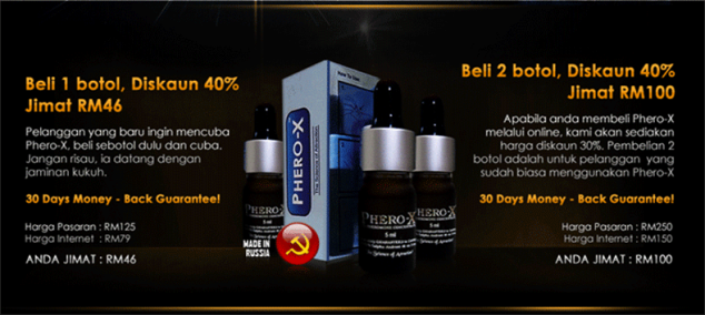 beli-phero-x